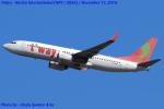 Chofu Spotter Ariaさんが、成田国際空港で撮影したティーウェイ航空 737-8K5の航空フォト(写真)