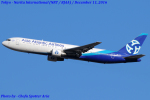 Chofu Spotter Ariaさんが、成田国際空港で撮影したアジア・アトランティック・エアラインズ 767-322/ERの航空フォト(飛行機 写真・画像)
