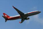 りんたろうさんが、珠海金湾空港で撮影した上海航空 737-86Nの航空フォト(写真)