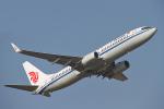 りんたろうさんが、珠海金湾空港で撮影した中国国際航空 737-89Lの航空フォト(写真)