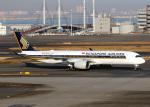 voyagerさんが、羽田空港で撮影したシンガポール航空 A350-941XWBの航空フォト(飛行機 写真・画像)