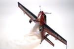 salaryman-pilotさんが、浦安ヘリポートで撮影したパスファインダー EA-300Sの航空フォト(写真)