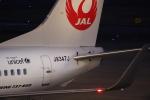 サボリーマンさんが、高松空港で撮影した日本航空 737-846の航空フォト(飛行機 写真・画像)