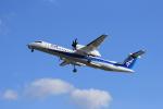 ざきざきさんが、松山空港で撮影したANAウイングス DHC-8-402Q Dash 8の航空フォト(写真)