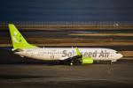 パンダさんが、羽田空港で撮影したソラシド エア 737-86Nの航空フォト(写真)