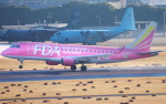 サボリーマンさんが、名古屋飛行場で撮影したフジドリームエアラインズ ERJ-170-200 (ERJ-175STD)の航空フォト(飛行機 写真・画像)