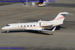 Chofu Spotter Ariaさんが、羽田空港で撮影した華龍航空 G-IV-X Gulfstream G450の航空フォト(飛行機 写真・画像)