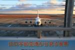 山口宇部空港 - Yamaguchi Ube Airport [UBJ/RJDC]で撮影されたロシア空軍 - Russian Air Force [RFF]の航空機写真