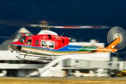 ヶローさんが、松本空港で撮影した長野県消防防災航空隊 412EPの航空フォト(写真)