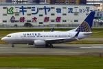 あしゅーさんが、福岡空港で撮影したユナイテッド航空 737-724の航空フォト(飛行機 写真・画像)