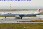 Chofu Spotter Ariaさんが、関西国際空港で撮影した中国国際航空 A321-232の航空フォト(写真)