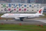 Kuuさんが、福岡空港で撮影した中国東方航空 A320-232の航空フォト(写真)
