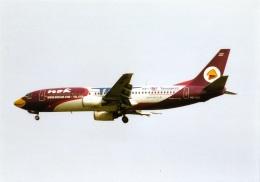 amagoさんが、スワンナプーム国際空港で撮影したノックエア 737-4D7の航空フォト(飛行機 写真・画像)