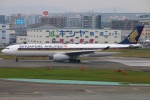 Kuuさんが、福岡空港で撮影したシンガポール航空 A330-343Xの航空フォト(写真)