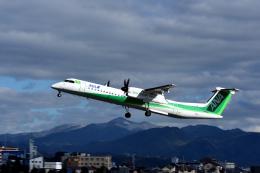 ひこ☆さんが、松山空港で撮影したANAウイングス DHC-8-402Q Dash 8の航空フォト(写真)