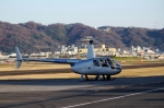 ハピネスさんが、八尾空港で撮影した賛栄商事 R44 Raven IIの航空フォト(写真)