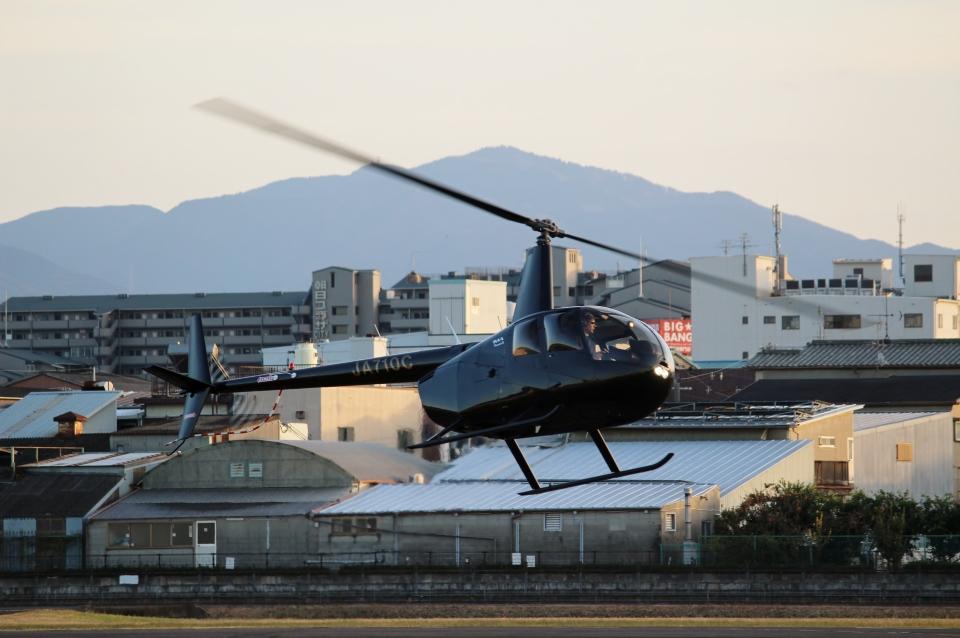 ハピネスさんの日本法人所有 Robinson R44 (JA710C) 航空フォト