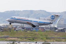あざひがさんが、富山空港で撮影したウラジオストク航空 Yak-40の航空フォト(写真)
