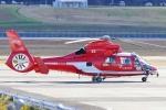 うらしまさんが、高松空港で撮影した名古屋市消防航空隊 AS365N3 Dauphin 2の航空フォト(写真)