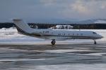 北の熊さんが、新千歳空港で撮影したBellawings Jet G-IV-X Gulfstream G450の航空フォト(写真)