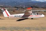 アボさんが、韮崎滑空場で撮影した学生航空連盟 L-23 Super Blanikの航空フォト(写真)