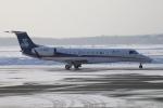 北の熊さんが、新千歳空港で撮影した華龍航空 EMB-135BJ Legacy 650の航空フォト(写真)
