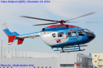 Chofu Spotter Ariaさんが、東京ヘリポートで撮影した中日新聞社 BK117C-2の航空フォト(飛行機 写真・画像)