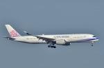 てんどんさんが、香港国際空港で撮影したチャイナエアライン A350-941XWBの航空フォト(写真)