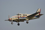 kumagorouさんが、仙台空港で撮影した航空大学校 C90A King Airの航空フォト(写真)