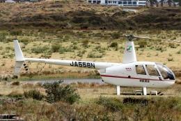 JPN Spotterさんが、Off-Airport - Aso Kumamotoで撮影したエス・ジー・シー佐賀航空 R44 Ravenの航空フォト(飛行機 写真・画像)