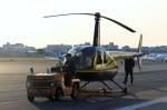 ハピネスさんが、八尾空港で撮影した大阪航空 R44 Raven IIの航空フォト(写真)