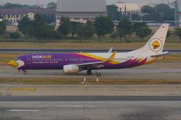 PASSENGERさんが、ドンムアン空港で撮影したノックエア 737-8ASの航空フォト(飛行機 写真・画像)