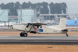 SGさんが、熊本空港で撮影したアイ・ティー・シー・アエロスペース PC-6/B2-H4 Turbo-Porterの航空フォト(飛行機 写真・画像)