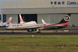 turt@かめちゃんさんが、台湾桃園国際空港で撮影したSF エアラインズ 757-25C(PCF)の航空フォト(写真)