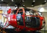 DVDさんが、四谷消防署・消防博物館で撮影した東京消防庁航空隊 SE-3160 Alouette IIIの航空フォト(写真)