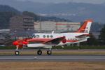サボリーマンさんが、松山空港で撮影した海上自衛隊 TC-90 King Air (C90)の航空フォト(飛行機 写真・画像)