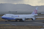 LEGACY-747さんが、関西国際空港で撮影したチャイナエアライン 747-409F/SCDの航空フォト(飛行機 写真・画像)
