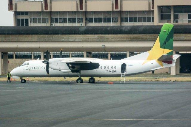 ドゥアラ国際空港 就航都市・路線   FlyTeam(フライチーム)