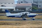 ハピネスさんが、八尾空港で撮影した日本個人所有 PA-28-181 Archer IIIの航空フォト(写真)