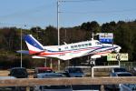 成田国際空港 - Narita International Airport [NRT/RJAA]で撮影された電子航法研究所 - Electronic Navigation Research Instituteの航空機写真
