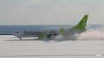 大分空港 - Oita Airport [OIT/RJFO]で撮影されたソラシドエア - Solaseed Air [LQ/SNJ]の航空機写真