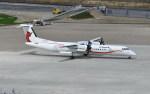 kumagorouさんが、仙台空港で撮影したニューギニア航空 DHC-8-402Q Dash 8の航空フォト(飛行機 写真・画像)