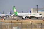 LEGACY-747さんが、成田国際空港で撮影したエバー航空 A330-302の航空フォト(飛行機 写真・画像)