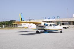 航空フォト:JA5324 琉球エアーコミューター BN-2 Islander/Defender