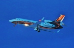 Airway-japanさんが、函館空港で撮影したダッソー・ファルコン Falcon 7Xの航空フォト(写真)