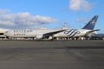 JRF spotterさんが、ダニエル・K・イノウエ国際空港で撮影したデルタ航空 767-432/ERの航空フォト(写真)