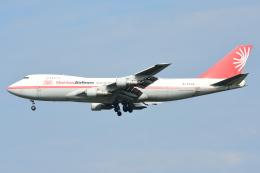 RUSSIANSKIさんが、シンガポール・チャンギ国際空港で撮影したユニ・トップエアラインズ 747-2J6F/SCDの航空フォト(飛行機 写真・画像)