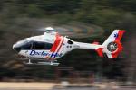 Assk5338さんが、松本空港で撮影した中日本航空 EC135P2+の航空フォト(飛行機 写真・画像)