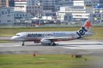 kumagorouさんが、福岡空港で撮影したジェットスター・アジア A320-232の航空フォト(飛行機 写真・画像)