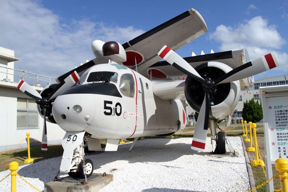 yoyotoruさんの海上自衛隊 Grumman S-2 Tracker (4150) 航空フォト